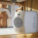 Z grelnikom Bosch ni treba dolgo čakati na toplo vodo
